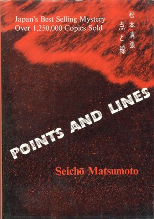 Points and Lines. Seicho Matsumoto
